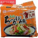本場の味 九州 長崎ちゃんぽん麺 香りと風味の赤玉ねぎ使用オイル ノンフライ麺 5食入