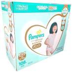 Yahoo!雑貨パークお得な箱入り パンパース パンツタイプ ビッグ XLサイズ 90枚 男女共用 12-22kg