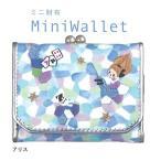 プチフルール 三つ折り財布(アリス) 09399/フェアリーテイル/トランプ