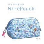 プチフルール ワイヤー入ポーチ(アリス) 09429/フェアリーテイル/トランプ