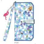プチフルール ブック型スマホケース(iphone6/6S対応)アリス/09439
