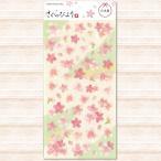 さくらシール(はんなり桜)21740/さくらびより/和紙