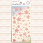 さくらシール(シンプル桜) 21741/さくらびより/和紙