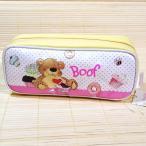 Suzy's Zoo ブーフ ボックス型ペンケース イエロー sz-22328/筆箱 文房具 ポーチ