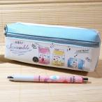 上下に収納 スマート #2ポケットペンポーチ&シャープペンのセット ミルキースクランブル/33391s-2 小さめ筆箱