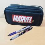 マーベル(MARVEL)文具セット フラップ付ポケットペンケース&シャープペン2本のセット 50465-3