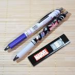 マーベル(MARVEL) エナージェルシャープペン 柄違い2本+替え芯のセット/50479-80 書きやすい