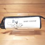 Baby Chulip(ベイビー チューリップ) コンパクトペンケース (Chic)ピチレモン(ネコポス便不可)