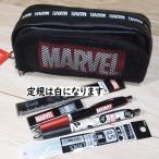 マーベル文具セット(MARVEL)メッシュペンケース&ボールペン&シャープペン&替え芯 6点セット 51246-6