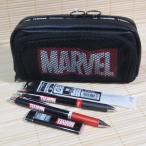 マーベル文具セット(MARVEL)メッシュペンケース&ボールペン&シャープペン&替え芯 5点セット 51246s-5