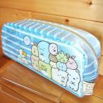 すみっコぐらし BOXペンポーチ(水色)66030/筆箱