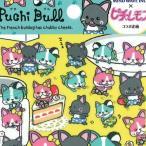 ピチレモン キャラクターシール Petit Bull(プチ ブル)いぬ
