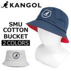 ショッピングtokia KANGOL カンゴール SMU COTTON BUCKET コットン バケット K2117SM バケットハット 帽子 メンズ レディース Lサイズ