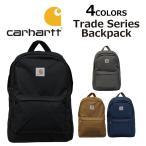 CARHARTT カーハート Trade Series Backpack トレードシリーズ リュック リュックサック バックパック デイパック バッグ メンズ レディース 100301
