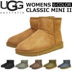 UGG アグ WOMENS CLASSIC MINI II ウィメンズ クラシック ミニ2 シープスキン ショートブーツ ムートン ボア レディース 1016222