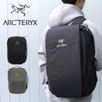 ARCTERYX/アークテリクス Blade 20/ブレード 10179 BLACK リュックサック/バックパック/バッグ 2way メンズ/レディース