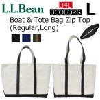 ショッピングtokia L.L. Bean LL Bean エルエルビーン  Boat and Tote Bag Zip Top Large ボートアンドトートバッグ ジップトップ Lサイズ/ハンドバッグ  34L 112645