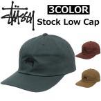 STUSSY ステューシー Stock Low Cap ストックロー キャップ 帽子 ストラップバック メンズ レディース 131668