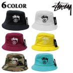 STUSSY/ステューシー STOCK LOCK BUCKET HAT/132651 サファリハット/バケットハット/帽子 メンズ/レディース