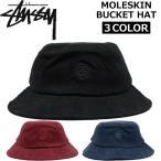 ショッピングtokia STUSSY ステューシー MOLESKIN BUCKET HAT モレスキン バケットハット 帽子 メンズ レディース 132781