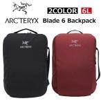 ARCTERYX/アークテリクス BLADE6/ブレード6 16180 BLACK 6L リュックサック/バックパック/バッグ 2WAY メンズ/レディース