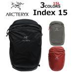 ARCTERYX アークテリクス INDEX 15 インデックス リュック リュックサック バックパック バッグ メンズ レディース 18283