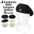 KANGOL カンゴール SMU Furgora Galaxy ファーゴラ ギャラクシー ハンチング 帽子 メンズ レディース M/Lサイズ K3334SM