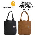 CARHARTT カーハート WOMEN'S ESSENTIALS TOTE ウーマンズ エッセンシャルズ トート トートバッグ カバン 鞄 244702 レディース