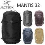 ARCTERYX アークテリクス MANTIS 32 マンティス 32 バックパック リュック リュックサック メンズ レディース ブラック A4 32L 25814 送料無料