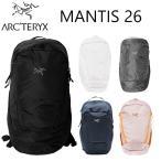 ARCTERYX アークテリクス MANTIS 26 マンティス 26 バックパック リュック リュックサック メンズ レディース ブラック A4 26L 25815 送料無料