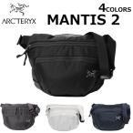 ARCTERYX アークテリクス MANTIS 2 マンティス2 Maka2 Waist Pack マカ2 17172 最新モデル ボディバッグ ウエストバッグ  2.5L 25818