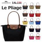 LONGCHAMP/ロンシャン 2605-089/Le Pliage/ル・プリアージュ トートバッグ/ショッピングバッグ/カバン/鞄 ナイロン レディース