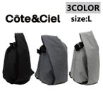 COTE&CIEL コートエシエル Isar Rucksack L ラックサック リュック リュックサック バックパック バッグ メンズ レディース