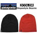 Yahoo!雑貨倉庫TOKIApatagonia パタゴニア Slopestyle Beanie スロープスタイル ビーニー ニット帽 ニットキャップ 帽子 メンズ レディース 28971