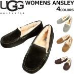 UGG アグ WOMENS ANSLEY ウィメンズ アンスレー モカシン スリッポン レディース 3312