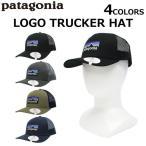 patagonia パタゴニア Logo Trucker Hat ロゴ トラッカー ハット キャップ 帽子 メッシュ ジョギング ランニング スポーツ メンズ レディース 38017 38289