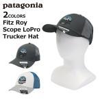 patagonia パタゴニア Fitz Roy Scope LoPro Trucker Hat フィッツロイ スコープ ロープロ トラッカーハット キャップ 38284