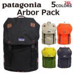 patagonia/パタゴニア ARBOR PACK 47956 BLACK リュックサック/バックパック/デイパック/バッグ メンズ/レディース