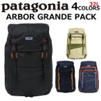 patagonia �ѥ����˥� ARBOR GRANDE PACK /�����С��ѥå� �Хå��ѥå�/47970 32L A3 ���å����å�/�ǥ��ѥå�/�Хå�