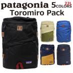 patagonia/パタゴニア TOROMIRO PACK 48015 BLACK リュックサック/バックパック/デイパック/バッグ メンズ/レディース