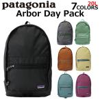 patagonia �ѥ����˥� Arbor Day Pack �����С� �ǥ� �ѥå� ���å����å� �ǥ��ѥå� �Хå��ѥå� �Хå� ��� ��ǥ����� 20L B4 48016