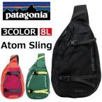 patagonia パタゴニア ATOM SLING アトムスリング ボディバッグ ワンショルダー メンズ レディース 8L 48260