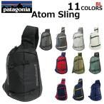 patagonia パタゴニア Atom Sling アトム スリング ボディバッグ ワンショルダーバッグ メンズ レディース 8L 48261