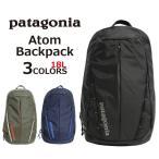 ショッピングtokia patagonia パタゴニア Atom Backpack アトム バックパック リュック リュックサック デイパック バックパック バッグ メンズ レディース 18L A4 48290