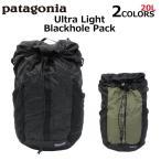 patagonia パタゴニア Ultra Light Black Hole Pack ウルトラライト ブラックホール パック リュック バックパック バッグ メンズ レディース 20L B4 49045