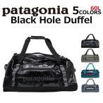 patagonia/パタゴニア Black Hole Duffel/ブラックホールダッフル 49341 BLACK ボストンバッグ/カバン/鞄 メンズ/レディース
