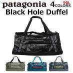 patagonia パタゴニア Black Hole Duffel ブラックホールダッフル ダッフルバッグ/ボストンバッグ リュック バックパック バッグ A3 90L 49346