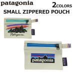 patagonia パタゴニア Small Zippered Pouch スモール ジッパード ポーチ ポーチ 財布サイズ メンズ レディース 59265