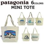 patagonia パタゴニア Mini Tote ミニトート トートバッグ エコバッグ バッグ オーガニックコットン レディース メンズ A5 59275 LWBS