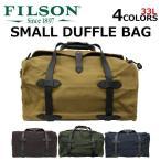 FILSON フィルソン DUFFLE BAG SMALL スモール ダッフルバッグ ボストンバッグ ショルダーバッグ メンズ レディース A4 70220